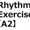 【Rhythm A2】休符を入れた効果的なリズムトレーニング。Guitar Easy Rhythm Exercise