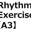 【Rhythm A3】効果的なリズムトレーニング。Guitar Easy Rhythm Exercise