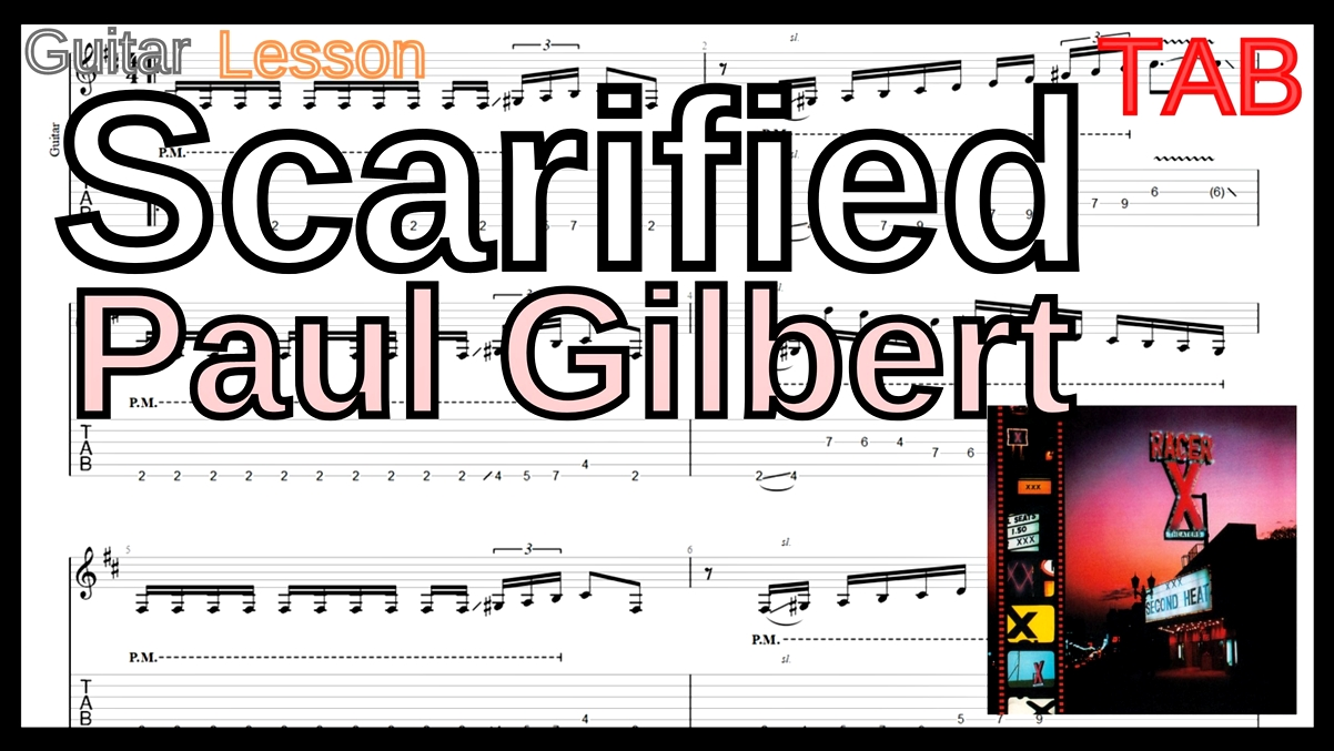 【TAB】Scarified / Paul Gilbert(Racer X) Guitar Lesson ギター ポール・ギルバート【Picking・Skipping ピッキング・スキッピング】