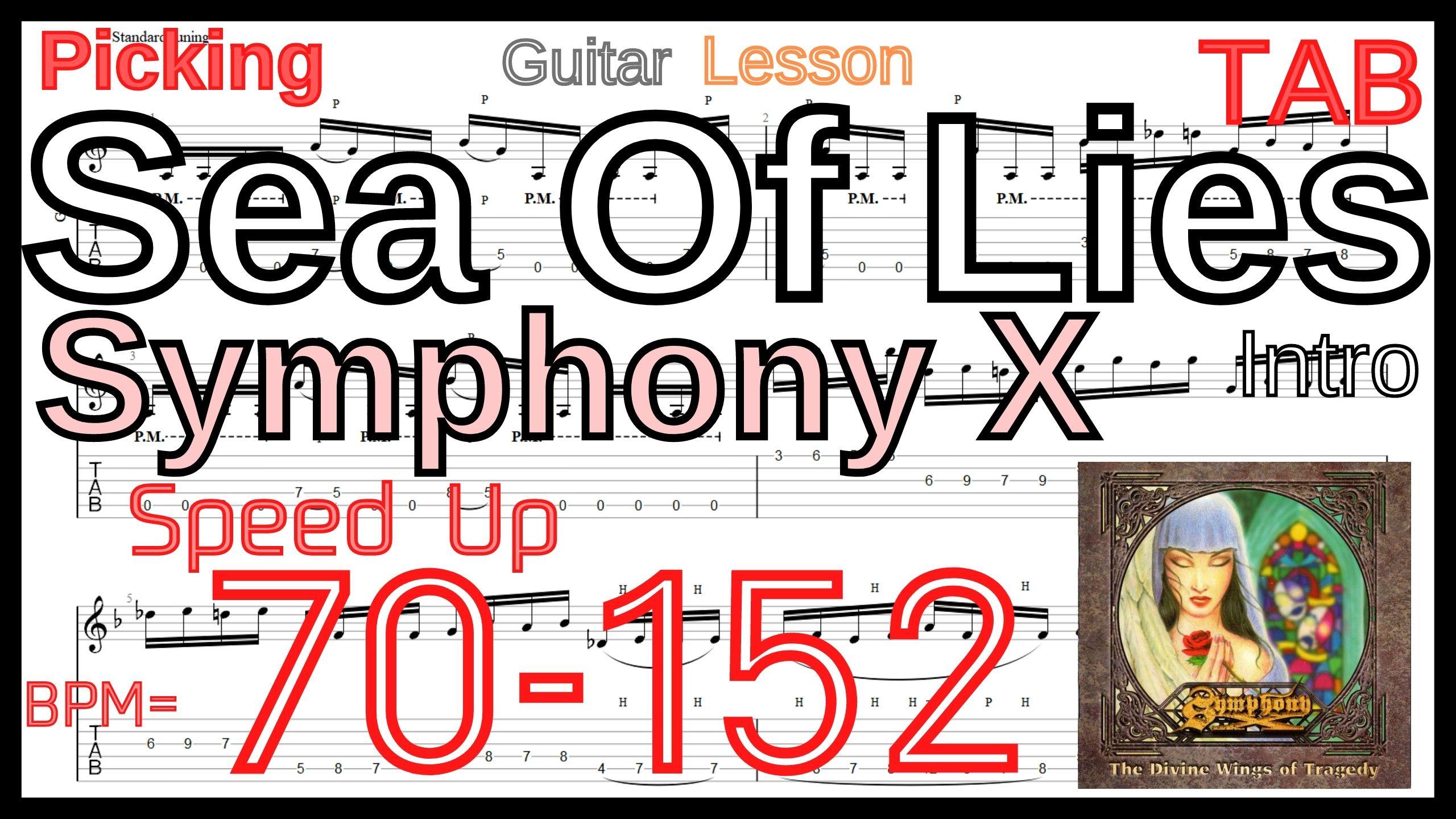 【TAB】Sea Of Lies / Symphony X  Intro Guitar Michael Romeo シンフォニーX マイケルロメオ ギター基礎練習 BPM70-152【Picking・Tapping】