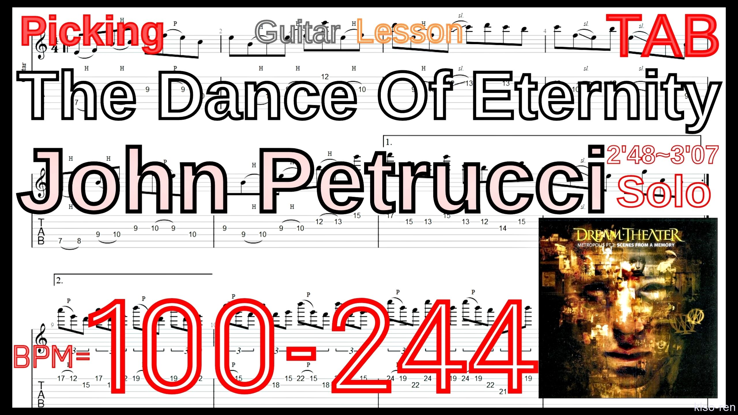 【TAB】The Dance Of Eternity Solo / Dream Theater ドリームシアター ギターソロ 練習 John Petrucci Lesson【Picking】